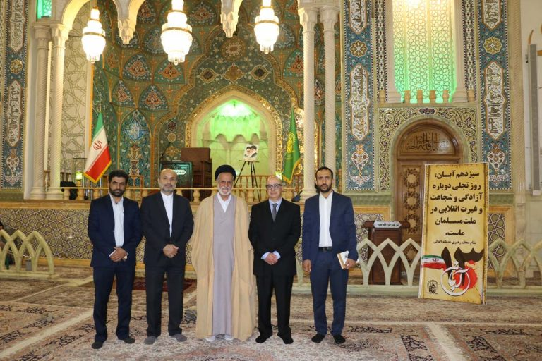 The Greek ambassador in the Holy Shrine of Lady Fatima Masuma