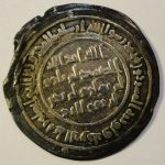 Museum's Oldest Coin Minted in 699AD