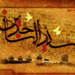 Imam Sajjad (as) in Captivity