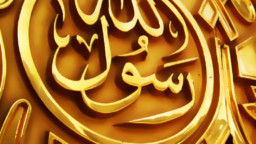 Motives of Appointing Prophets in Quran