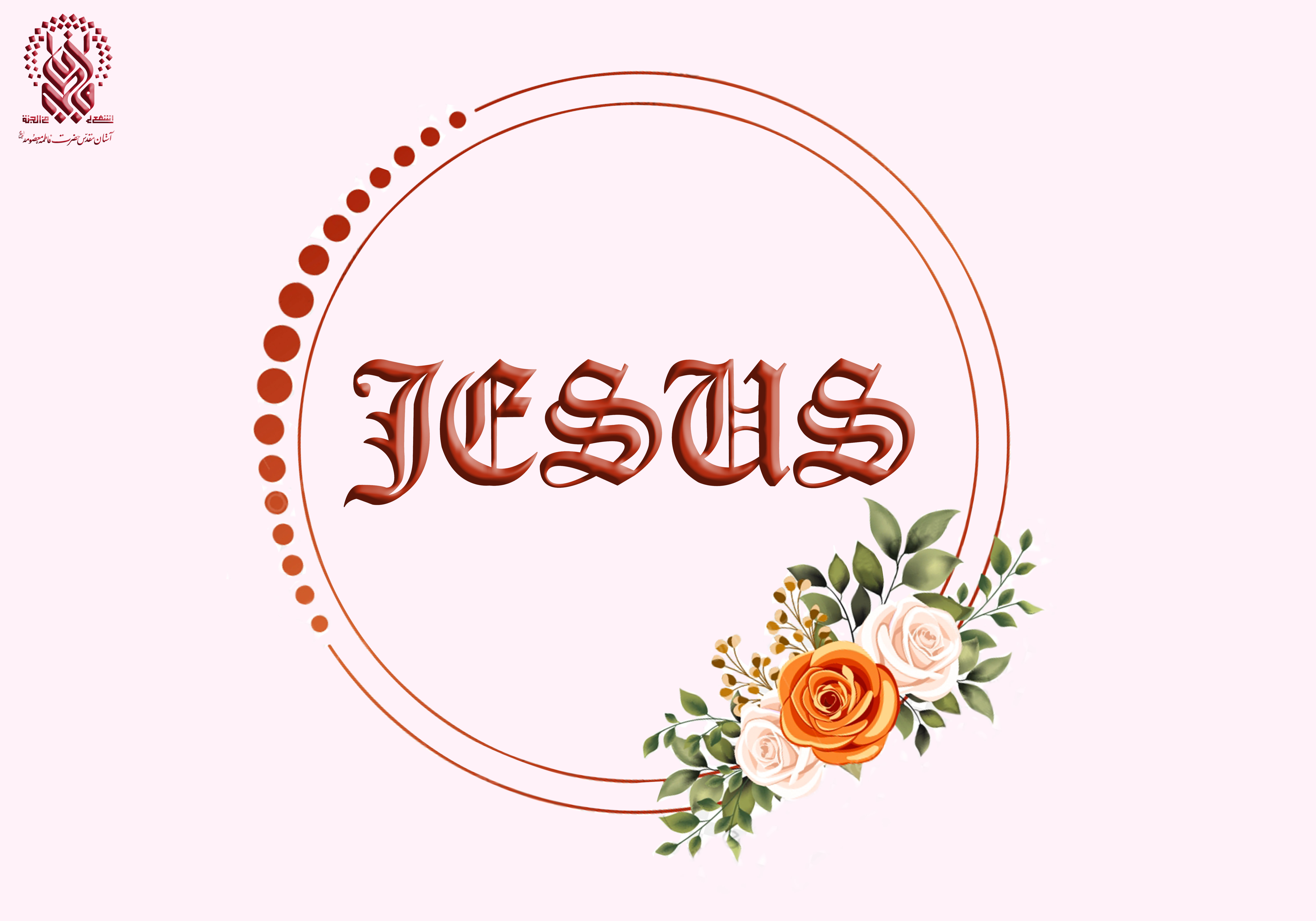 Jesus, the son of Mary