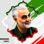 Martyr General Qasem Soleimani's Will