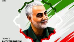 Martyr General Qasem Soleimani's Will
