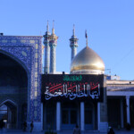Ziyārat of Lady Fatima Zahra