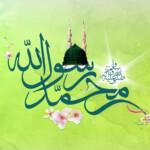 Mab'az, el día de la designación profética ¿Por qué Muhammad?
