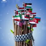 Irán felicita a Palestina por 'imponer nueva ecuación' a Israel